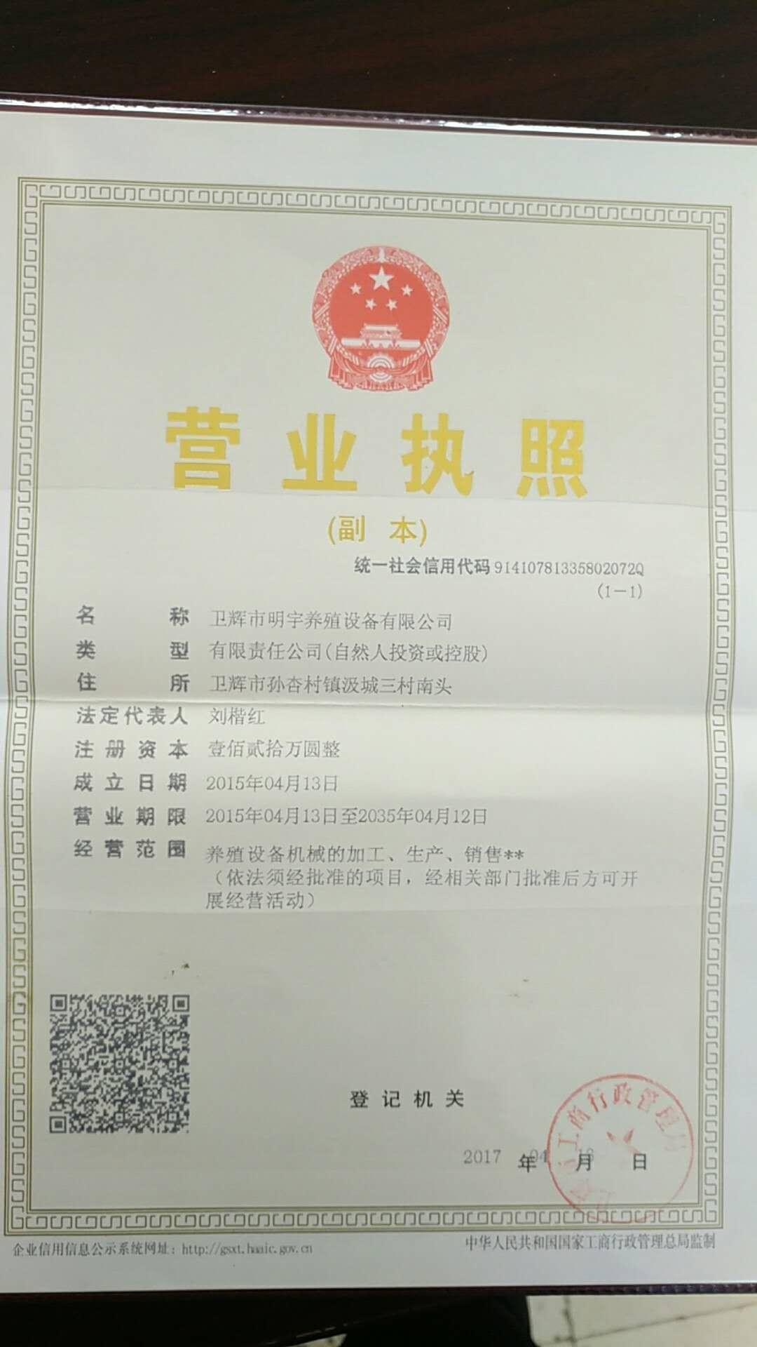 资zhi荣誉