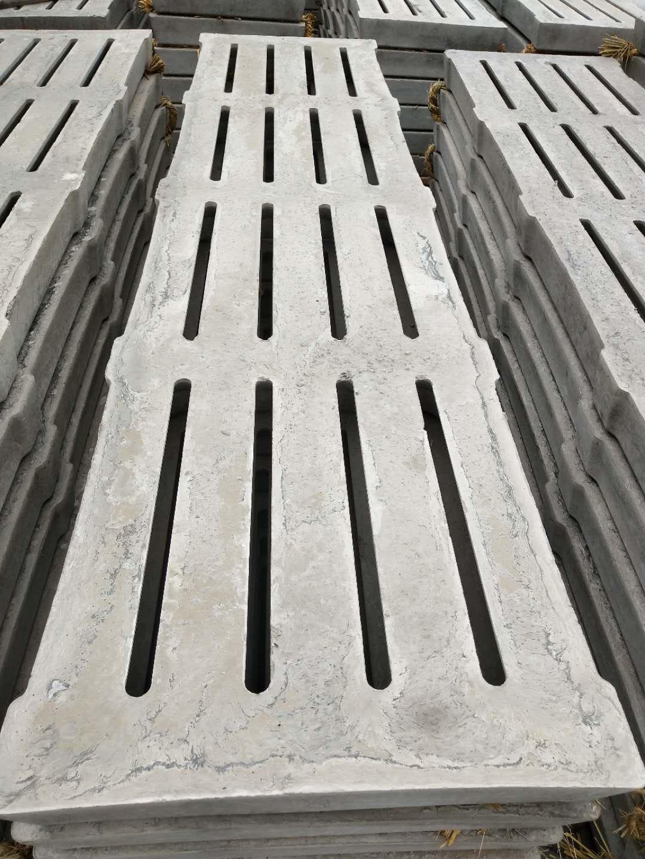2.4米(孔jing2.3cm)水ni漏粪ban价格